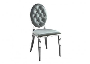 Krzesło srebrne glamour pikowane